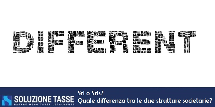srl o srls quali differenze